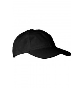Ball Cap With Velcro Closure